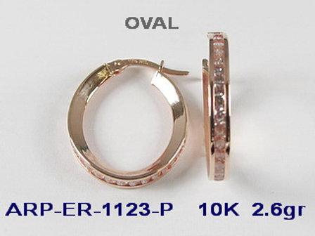 ER1123-P
