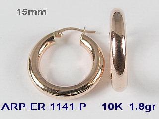 ER1141-P