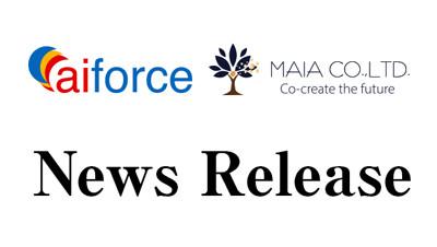 aiforce solutions 、MAIAは、業務提携を通じて、AI技術者の育成と、女性が望む形で活躍できる環境の構築及び、企業の生産性向上の支援を構築し、日本社会の活性化に寄与してまいります。