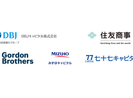 【New Release】株式会社aiforce solutionsが、シリーズA総額2.6億円の資金調達を実施