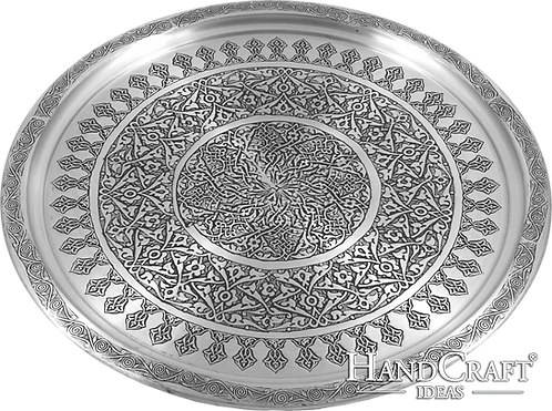 Handmade Engraved Copper Serving Tray - Copper / 35cm