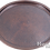 Thumbnail: Handmade Copper Serving Tray with Brass Handle - Large / 35cm