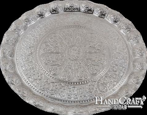 Cast Zamak Serving Tray - Silver / 35cm
