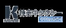 kanchu_taxi_shinsotsu_top_logo.png