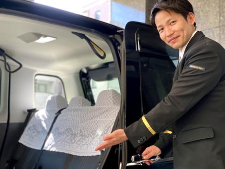 タクシードライバー会社説明会2021年5月度
