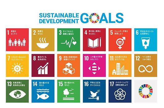 SDGsロゴ.jpg