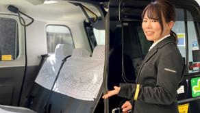 タクシードライバー会社説明会2021年10月度