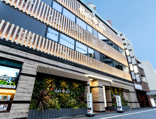 バリアン新宿フォレスト店