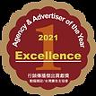 2021貢獻獎logo_工作區域 1.png