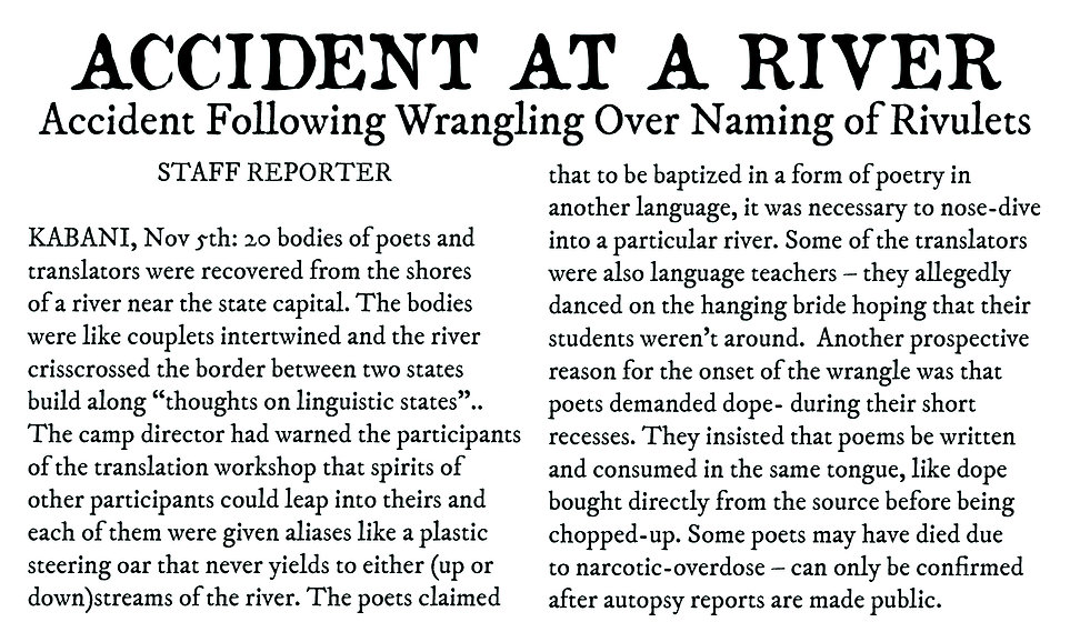 Accident at the River.jpg