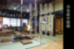 top_yamamotoya2015.jpg