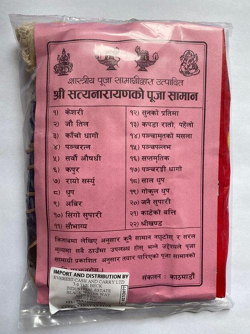 Puja Samagri for Satya Narayan