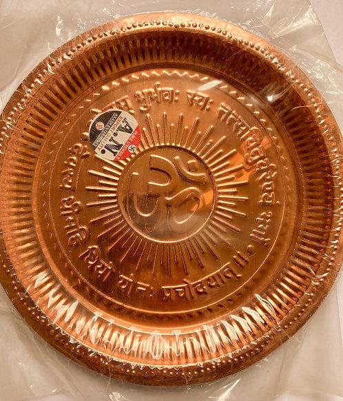 Puja tama thali large