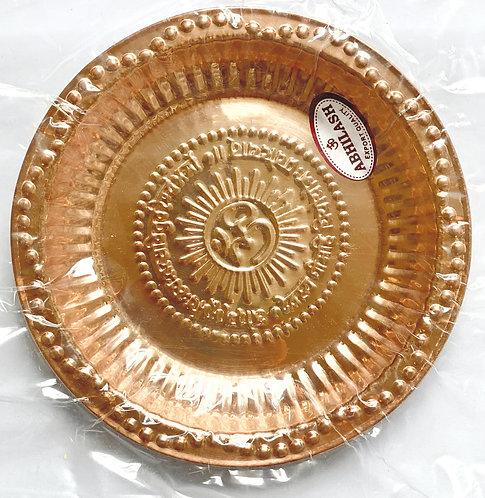 Puja tama thali small