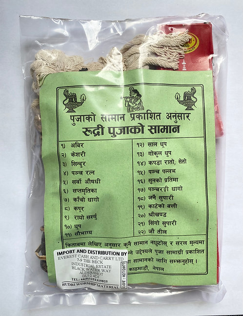 Puja Samagri for Rudri