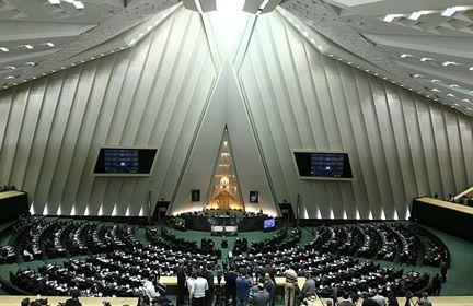 Élections législatives iraniennes : la prévision des résultats