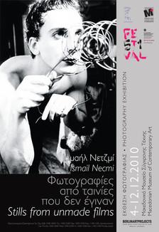 Ismail-Necmi-Stills-From-Unmade-Films-Thessaloniki-Poster.jpg