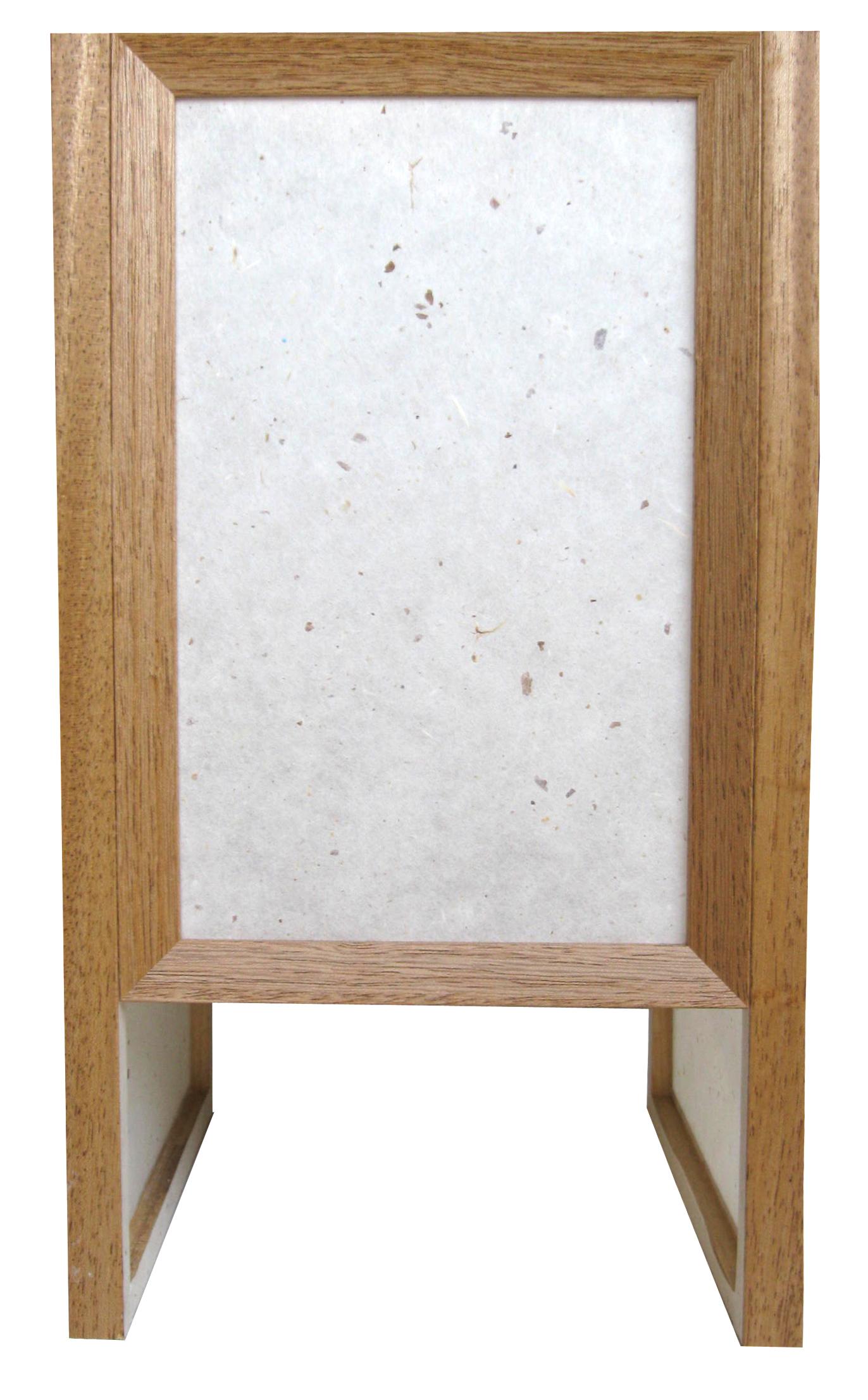 Lamp Frame Front.jpg