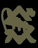 logo---Capulet-Olive---letras (1).png