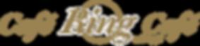 Logo - Cafe Ring.png