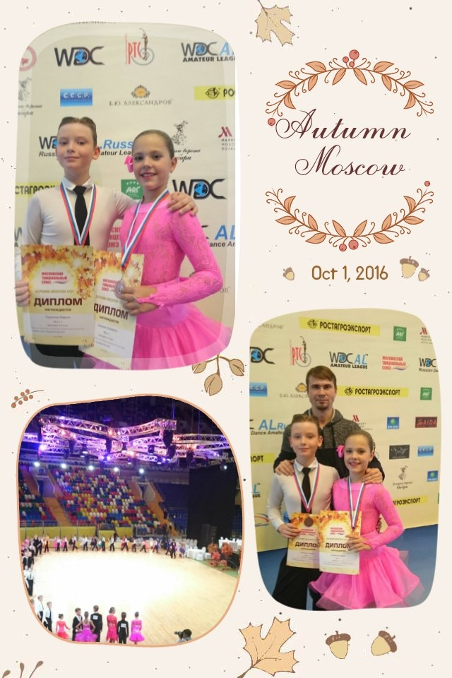Autumn Moscow Cup 2016