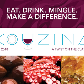 CityGate Grille & Che Figata featured at NHM Kouzina plus CityGate Grille sponsors local GreekFest