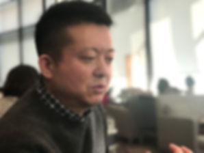 Mr Ishi 15.jpg