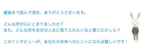 スクリーンショット 2019-08-01 午後3.04.53.png