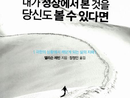 2020.10.13 중간고사와 독서인증제