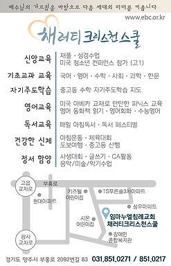 KakaoTalk_Photo_2018-12-05-17-58-50.jpeg