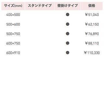 スクリーンショット 2021-04-01 16.30.06.png