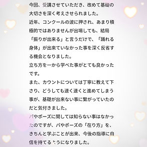 20-12-15-20-11-01-310_deco.jpg