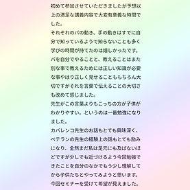 21-04-17-21-44-01-549_deco.jpg