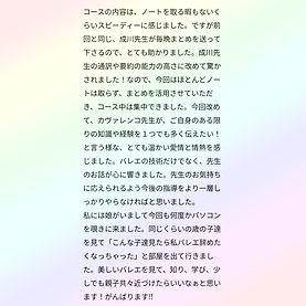 21-04-17-21-43-06-661_deco.jpg