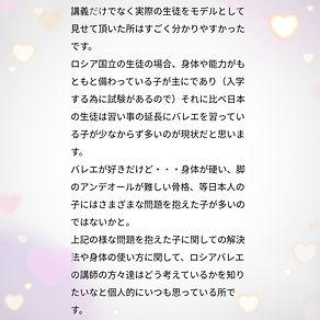 20-12-16-22-20-27-173_deco.jpg