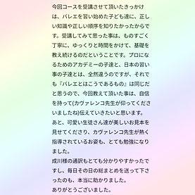 21-04-17-21-44-39-859_deco.jpg