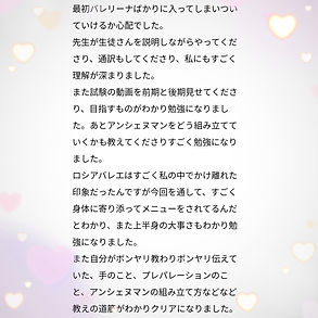 20-12-15-20-12-02-962_deco.jpg