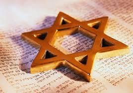 В чем отличие иудаизма от других основных мировых религий?