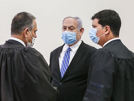 Обвинительное заключение против Беньямина Нетаниягу