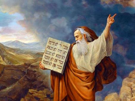 Рождение еврейского народа