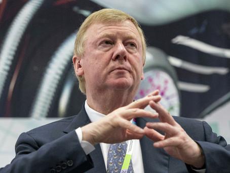 Чубайса назначили спецпредставителем президента РФ