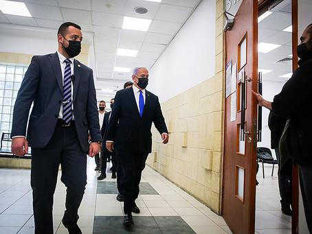 Возобились судебные слушания по делам против Нетаниягу