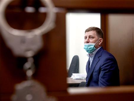 Экс-губернатор Сергей Фургал попросил прививку от коронавируса