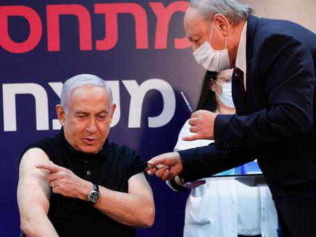 В Израиле началась вакцинация