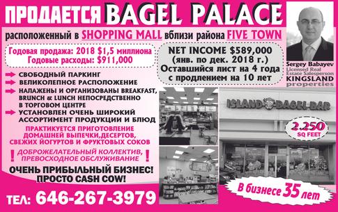 267-3979_ресторан_2.tif
