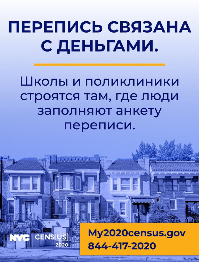 RU_upfront-money_07500x09500.jpg