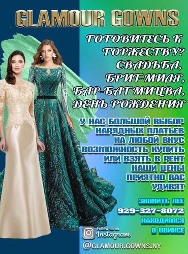 Leah DRESS_july 2020_1.jpg