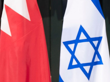 Бахрейн отказался осуждать Израиль в Совете ООН по правам человека