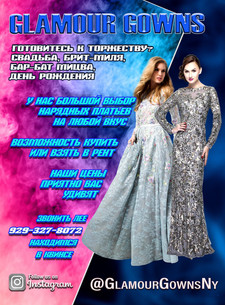 Leah DRESS_RUSSIAN_november 2019 - 8,5x1