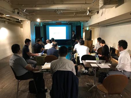 金沢で勉強会を行いました。